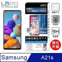 【LAPO】Samsung Galaxy A21s 全膠滿版9H鋼化玻璃螢幕保護貼(滿版黑)
