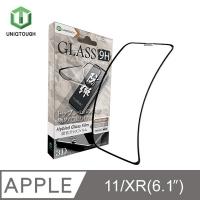 UNIQTOUGH iPhone XR 3D日本碳纖維防彈滿版玻璃保護貼-(玻璃保護貼 玻璃貼)