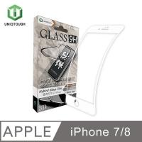 UNIQTOUGH iPhone 7/8 3D日本碳纖維防彈滿版玻璃保護貼-白(玻璃保護貼 玻璃貼)