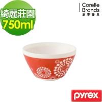(Pyrex)[United States Corning Pyrex] Puli Manor Multi-Function Conditioning Bowl 750ml