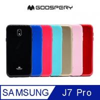 GOOSPERY SAMSUNG Galaxy J7 Pro / J7 (2017) JELLY Glitter sets