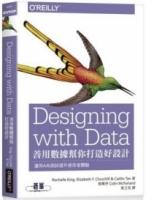(歐萊禮)Designing with Data:善用數據幫你打造好設計