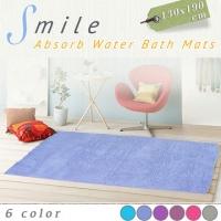 SMILE Compact Soft Rug - Mediterranean Blue (130x190cm)