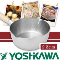 (YOSHIKAWA)[YOSHIKAWA] Japanese IH stainless steel mesh their own mallet snow pan (YH-6754) 22cm