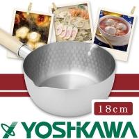 (Yoshikawa)Yoshikawa IH stainless steel single handle pot (YH-6752) 18cm