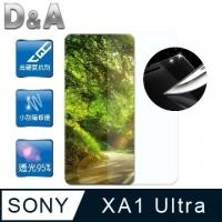 (D&A)D & A SONY Xperia XA1 Ultra (6 inch) Japan original film HC screen protector (mirror scratch)