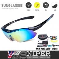 (ANSNIPER)[UK ANSNIPER] anti-UV blue polarized light REVO high-definition sports mirror 13-bit group / blue black SP0868