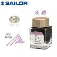 "Japan SAILOR Sharaku ""Four Seasons fabric ink pen series"" Night Sakura / 20ml"