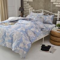 "(Abelia)British Abelia ""Lanling Century"" single cotton three-piece bedding set"