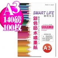 (Smart Life)Smart-Life Japan imported waterproof inkjet paper A3 140 pounds 100 sheets