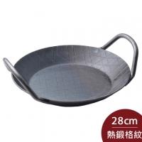 (Turk)Turk double ear plaque flat wok pan bottom ear pot 28cm German system
