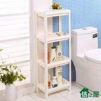 (佶之屋)[佶之屋] four-story multi-function kitchen bathroom storage storage rack - apricot