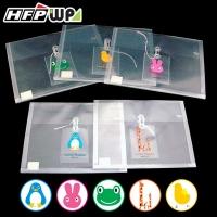 (HFPWP)[10 volume vendors] HFPWP cartoon stereo horizontal file bag volume designer boutique Taiwan made UF218-10