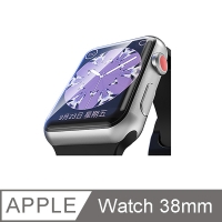 Apple Watch 38mm soft protective film full version