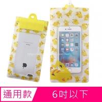 (Pokemon)Japanese Pokemon Pok?mon Pok?mon Pikachu IPX6 waterproof mobile phone bag