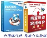 (EaseUS)(2 in 1) EaseUS Data Recovery & EaseUS Todo Backup Universal Restore