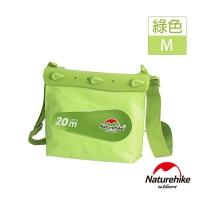 (Naturehike)Naturehike Clearance Seamless Waterproof Bag Organizer Drift Bag Green M