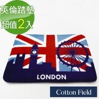 (Cotton Field) Cotton field 【London Eye Ferris wheel】 flannel non-slip mat (two groups)