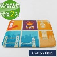 (Cotton Field) Cotton field 【London Bridge】 flannel non-slip mat (two groups)