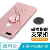 Fashionable 360-degree rotating magnetic ring anti-fall bracket-rose gold