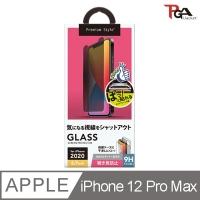 【日本 PGA】iPhone 12 Pro Max 6.7吋 10H滿版 防窺 玻璃保護貼(附對位器)