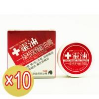 《十靈本舖》十靈油一條根舒緩油膏(9g/瓶)X10盒