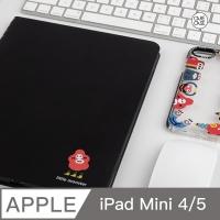 CARECASE 小怪獸 iPad mini 4/5(二代共用) 平板殼/保護殼(書本式/軟殼/內置筆槽) 黑色