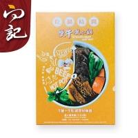【Xiang Kee】Shuangniu stew pot