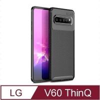 LG V60 ThinQ shatter-resistant carbon fiber phone case protective cover (black)