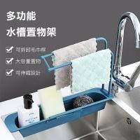 Retractable multifunctional storage sink drain rack