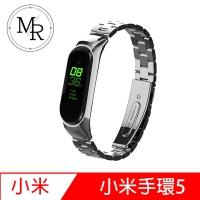 (MR)MR Xiaomi Mi Band 5 Three Beads Stainless Steel Chain Strap Silver