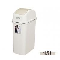 《ASVEL》搖籃垃圾桶-15L