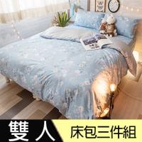 【Anna Home】夢幻花園 雙人床包3件組/100%精梳棉/台灣製