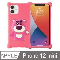 Bone / iPhone 12 mini 手機殼 - 公仔泡泡保護套 - 熊抱哥