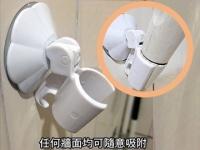 Showerhead holder suction cup holder in Taiwan hanging seat multipurpose sucker showerhead holder