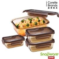 Snapware康寧密扣 琥珀色耐熱玻璃保鮮盒超值4件組-D02