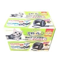 Unicharm Full Cover Double Layer Cat Litter Box Dark Grey 54 x 40.5 x 43cm