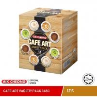 AIK CHEONG Cafe Art 345g (12 sachets) - Variety Pack