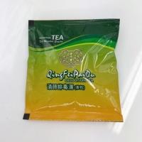 RITAMIX QingFeiPaiDu Decoction Tea 清肺排毒汤 (茶包) Qing Fei Pai Du Tea 1 pack