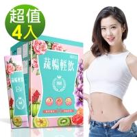 DV笛絲薇夢-蔬暢輕飲粉包×4盒 (10包/盒)