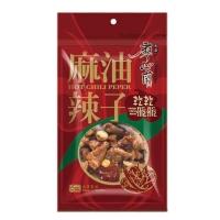 [Daxi Liao Xinlan Dried Tofu] Dry and Crunchy Series-Sesame Oil Spicy (vegan) 80gx3 packs