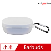 [JPB] Mi EarBuds Protective Case-Silicone + Hook-Translucent