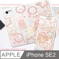 (sanrio)Sanrio Authorized Kikilala Gemini iPhone SE 2020 / SE2 Pink Series Painted Magnetic Leather Case (Wreath)