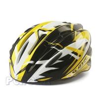 (GVR)GVR professional bicycle helmet Jump Jump series, yellow