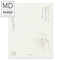 (midori)MIDORI MD Cotton Paper Series-Letter Paper (Straight Line)