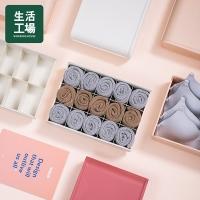 【Life Workshop】Clothing Storage Box-Blue