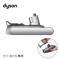 (dyson)dyson V11 sv15 original battery
