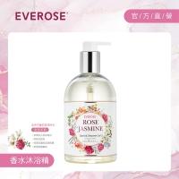[Lotus] Everose love jasmine perfume romantic bubble bath essence 500mL