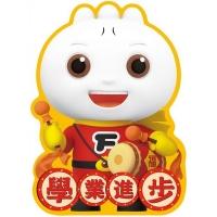 (風車)學業進步:FOOD超人造型紅包袋(三入)