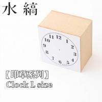 "(Mizushima)Japan Mizushima water onyx ""stamp series"" Clock Clock / L size"